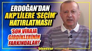 ERDOĞAN'DAN AKP TEŞKİLATLARINA 'SEÇİM' HATIRLATMASI! Erdoğan Bayram Mesajı, Son Dakika Haberleri