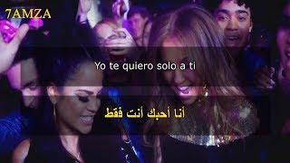 Thalia & Natti Natasha No Me Acuerdo karaoke