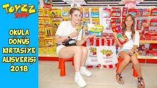 OKULA DÖNÜŞ KIRTASİYE ALIŞVERİŞİMİZ 2018 | TOYZZ SHOP - Eğlenceli Çocuk Videosu