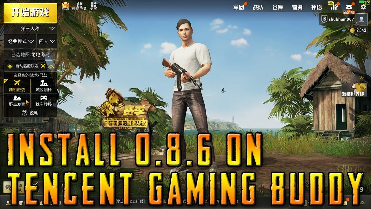 pubg pc download tencent