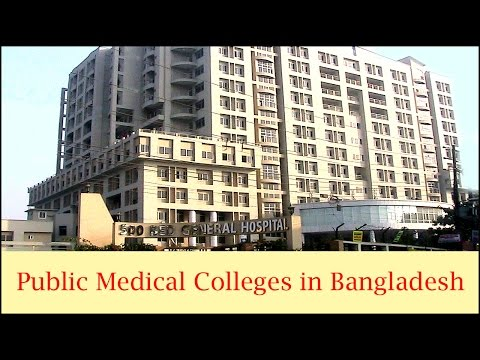 30 Public medical colleges in Bangladesh