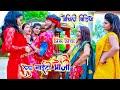 लेला नाईटी भउजी  - Lela Nighty Bhauji - Prince Priya - Naya Maithili Video - Jk Yadav Films
