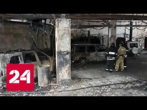 Россия 24 автосалон москва что такое залог авто под птс