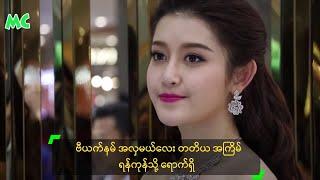 Miss Vietnam, Nguyen Tran Huyen My, Visited Yangon for Third Time