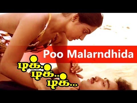 Poo Malarinthida...   Tik Tik Tik   Tamil Movie Song