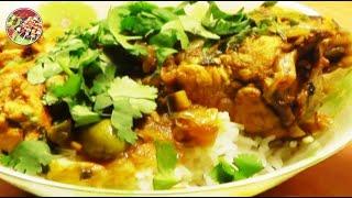Курица по - мароккански (тажин). Просто, вкусно, недорого.
