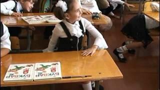 Кременчугская школа 16 - первый урок в 1-а классе 1.09.2011г