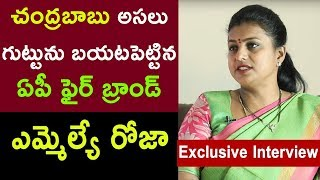 YSRCP Fire Brand MLA RK Roja Exclusive Full Interview | Political Bench