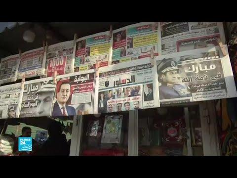 مصر: جنازة عسكرية لمبارك وسط إجراءات أمنية مشددة  - نشر قبل 1 ساعة