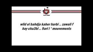 Ouled el Bahdja - jamais Nkhounou ( extrait album 2015 )