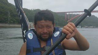 せとうち横断カヌー旅。 鳴門海峡で川下り!