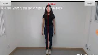 피팅모델테스트영상