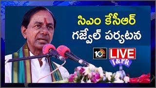 CM KCR Speech LIVE | Forest College And Horticulture University Inauguration In Gajwel  News