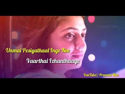 Gangai Nathiye Sad Song Whatsapp Status
