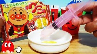 アンパンマン アニメ&おもちゃ 水遊び!色遊び!型遊び!ねんど遊び!砂遊び!人気キャラクターいっぱいのグミキャンディの入れ物!Toy Kids トイキッズ