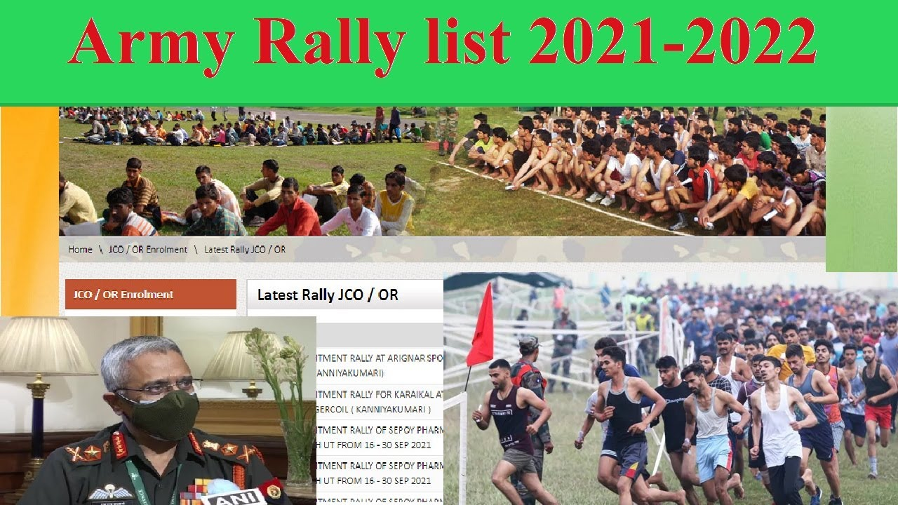 Army Rally list 2021-2022 @Join Indian Army