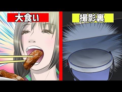 【漫画】〇〇者続出!?大食い番組の闇とは・・・
