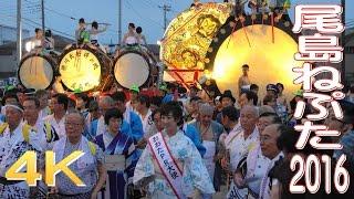 群馬県太田市で毎年8/14.15に行われる「尾島ねぷたまつり」 太田市が舞...