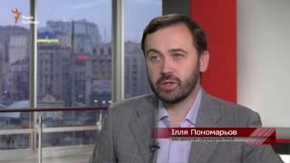 Крым - украинский, но нужен референдум – Пономарев