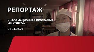 Репортаж: В Нерюнгринском медколледже прошли соревнования WorldSkills