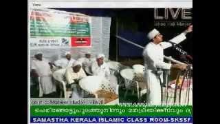 Usthad  Muneer Hudavi Vilayil  From  Perigottupulam   Malappuram  06-03-2015