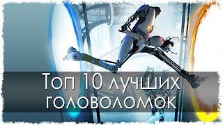 видео Лучшие мини игры и аркады! [Стр. 39]