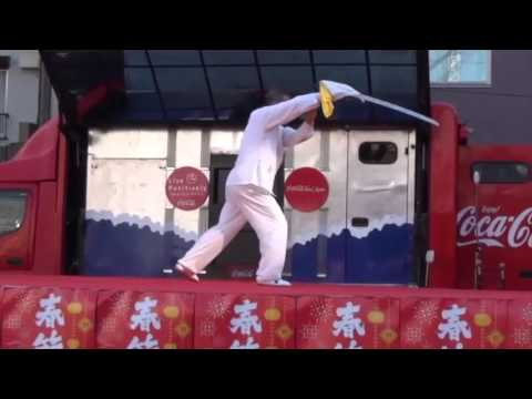 呉式太極刀99式 - YouTube