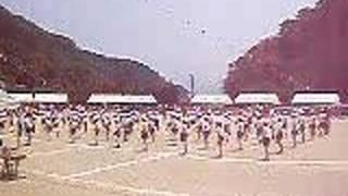 魚目小学校校歌旗体操