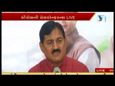 Gujarat Congress held Press Conference on Gujarat Floods   Vtv News