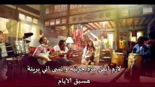 Assala - Shakhsiya 3anida (karaoke) - (أصالة - شخصيه عنيده (كريوكي