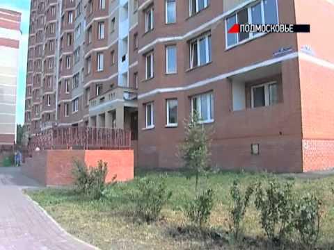 Мошенники присвоили квартиры Минобороны