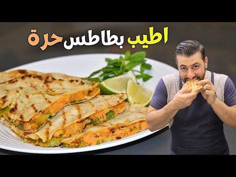 شوفوا كيف تعملوا ساندويش بطاطس حرة بيعبي الراس????????وصفة اقتصادية وسهلة طريقة سلق البطاطس عالاصول