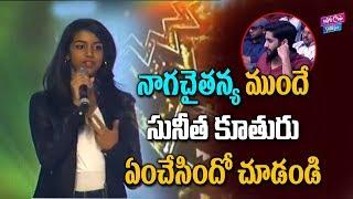 Singer Sunitha Daughter Performence | Savyasachi Pre Release | Naga Chaitanya YOYO Cine Talkies