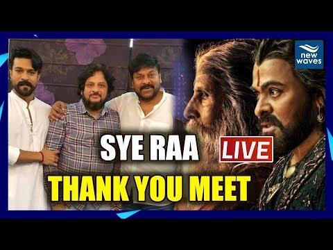Sye Raa Success Meet LIVE | Megastar Chiranjeevi, Ram Charan | New Waves