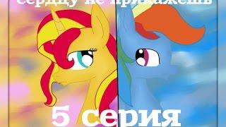 My Little Pony/Пони: