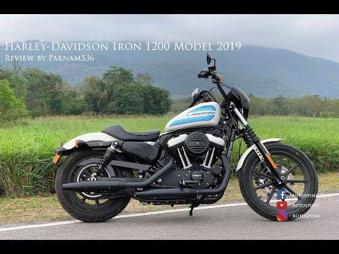 พรีวิว Harley-Davidson Iron 1200 รุ่นปี 2019 ประกอบในประเทศไทยทั้งคัน - วันที่ 18 Dec 2018