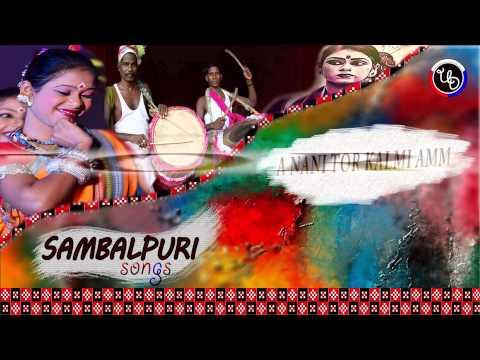 A Nani Tor Kalmi Gachhe Kalmi Amm    Sambalpuri Hits Songs   