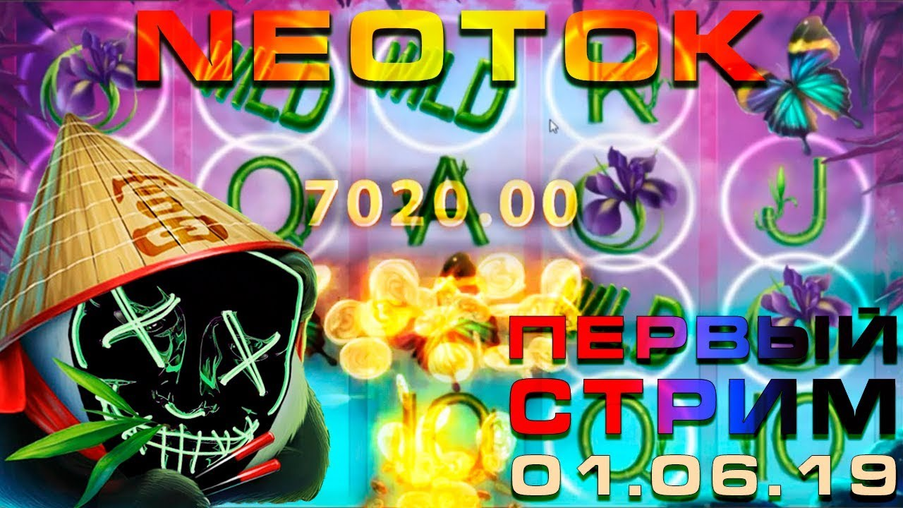 азино777 удачи игровые автоматы