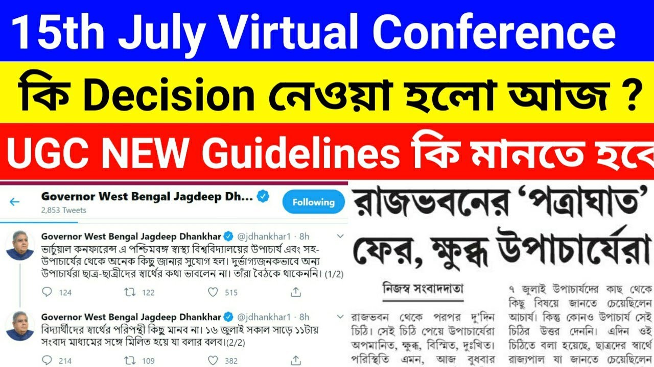 Virtual Conference (15th July) 💥Exam updates for All University & College students
