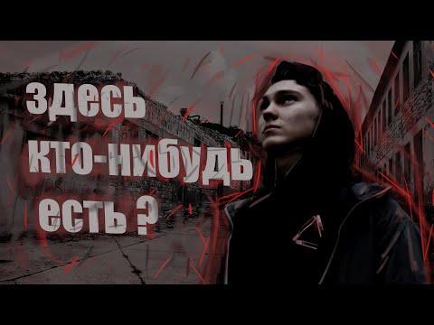 ДИМА МАСЛЕННИКОВ - ЗДЕСЬ КТО-НИБУДЬ ЕСТЬ?(Cover By Ilya Anokhin)