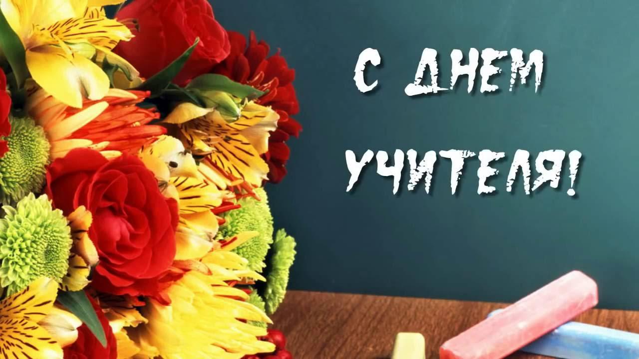 Привет доброго, открытки с днем наставника