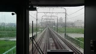 【前面展望】京王線 特急 高尾山口行き 西調布~高幡不動【雨天】