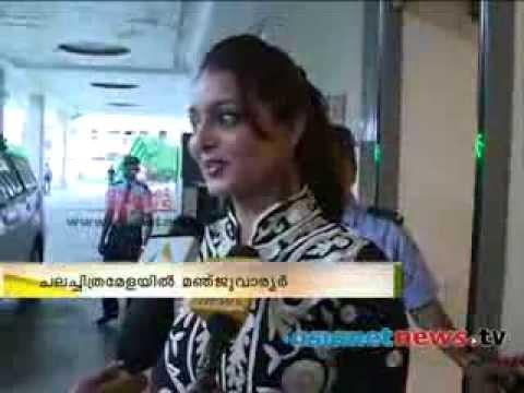 Manju Warrier in  International Film Festival of Kerala മഞ്ജുവാര്യര് ചലച്ചിത്രമേളയില്