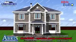 Проект коттеджа K63-230 архитектурной фирмы ABRISBURO
