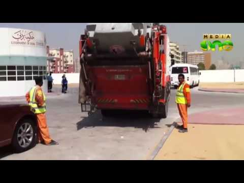 Dubai Municipality extends waste management plan