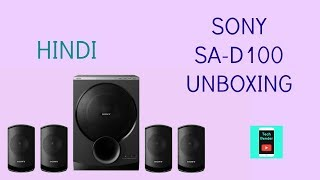 Best Music System in Budget   Sony SA-D100 Multimedia Speakers Unboxing   Hindi  