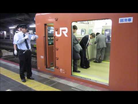 Japan Railways JR - グループ - Train - Bahn - Zug - Vonat - Vasút - רכבת