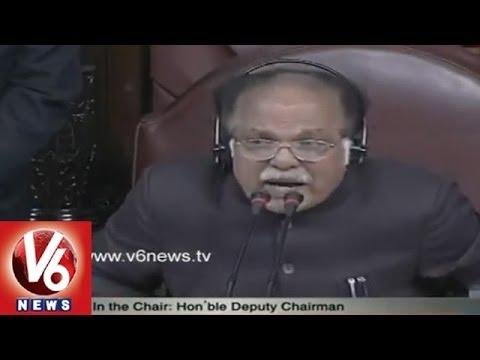 Telangana Bill Crossed the Last Hurdle : Bill Approved in Rajyasabha Finally