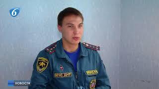 МЧС ДНР обращает внимание граждан на соблюдение мер безопасности при грозе