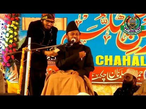 Gulam Rasool Balyawi    मौत का मज़ा चख़ना    Full details , Suparhits taqrir